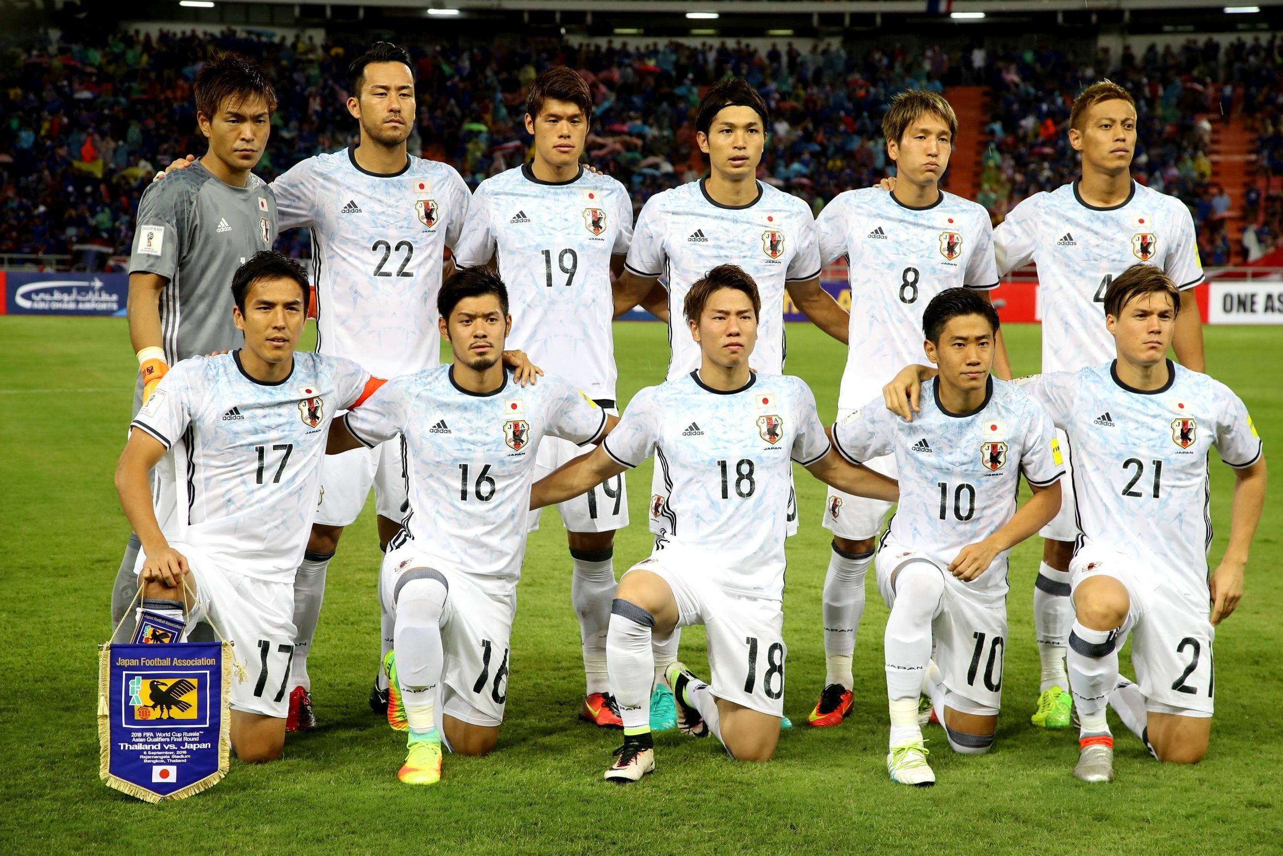 Reprezentacja Japonii
